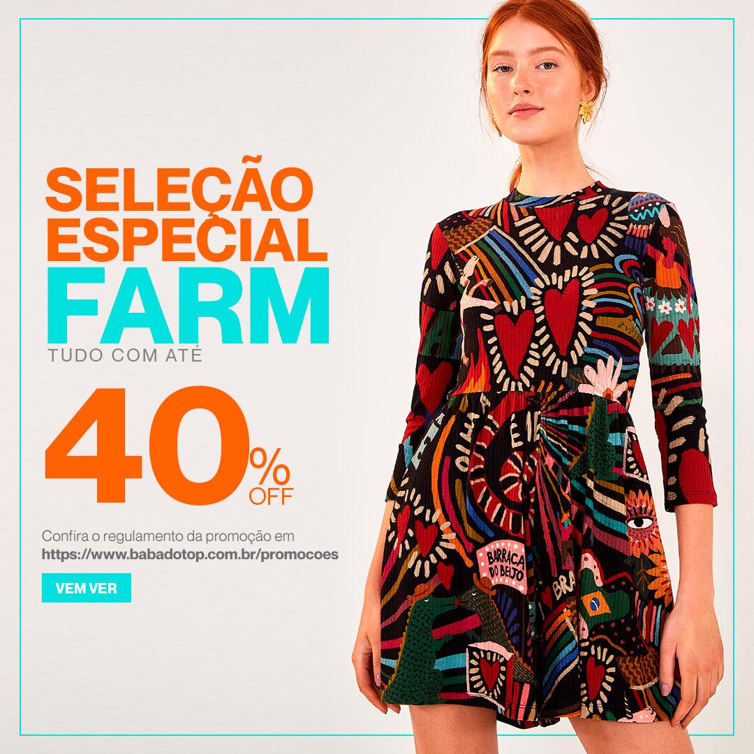 FARM COM 30% OFF